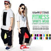 ■商品説明 SHOOWTIME(ショウタイム) ダンスパンツ   人気のダンスパンツにに新作が登場!...
