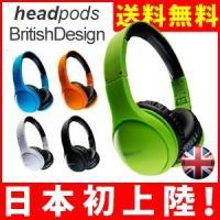 BOOMPODS/headpods/ブームポッズ/ヘッドフォン/ヘッドホン/イヤホン/ iPhone...