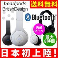 BOOMPODS/headpods/ブームポッズ/Bluetooth/ヘッドホン/ワイヤレス iPh...