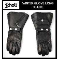 SCHOTT(ショット) WINTER GLOVE LONG ウィンターグローブ ロング BLACK ブラック