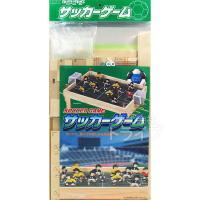 木製工作キット サッカーゲーム 100466(ラッピング包装不可) 工作 キット 小学生 自由 研究 宿題