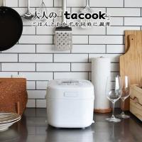 タイガー 3合炊き炊飯器 おすすめポイント  1)人気のtacook機能搭載 付属の専用クッキングプ...