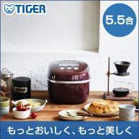 タイガー 圧力IH炊飯器 おすすめポイント  1)もっちり、しっかりした食感「可変W圧力炊き」 炊き...