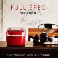 炊飯器 5.5合 炊き 圧力 タイガー魔法瓶 JPC-A101RC カーマインレッド