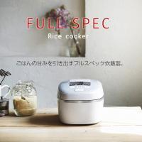 炊飯器 5.5合 炊き 圧力 タイガー魔法瓶 JPC-A101WH ホワイトグレー