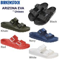 BIRKENSTOCK(ビルケンシュトック)の代表的モデル<ARIZONA/アリゾナ>に、 驚きの軽...