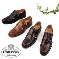 英国紳士靴のトップブランド<Church's(チャーチ)>新作ダブルモンクシューズ。もともと修道僧(...