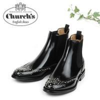 英国紳士靴のトップブランド<Church's(チャーチ)>より届いた、今年大注目のスタッズモデル。雑...