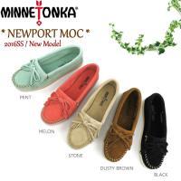 MINNETONKAから数多く展開するモデルの中でも、ロングラン人気ダントツNo.1を誇る、履きやす...
