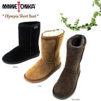 MINNETONKA/ミネトンカから届いた、2015秋冬より、新しくなったムートンブーツのご紹介…♪...