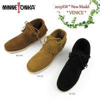 <MINNETONKA/ミネトンカ>から届いた2015秋冬新作は、新鮮なスタイルのスニーカーモデル。...