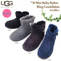 UGGから、2015秋冬新作<W MINI BAILEY BUTTON BLING CONSTELL...