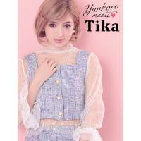キャバドレス ミニ Tika ティカ レトロガール ツイード レース セットアップ タイトミニドレス (パープル/ブラック) (Mサイズ/Lサイズ) キャバ ドレス キャバ嬢