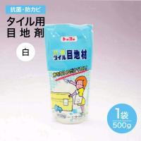 ○販売単位・1袋 ○仕様・・・約0.5平米分 ○色・・・・白・抗菌仕様 ☆特徴・・・内・外 床・壁向...