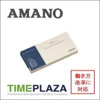 アマノ株式会社  アマノ(AMANO)タイムカード タイムレコーダー  ・100枚入/箱  対応タイ...