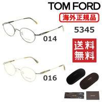 トムフォード メガネ 眼鏡 フレーム 5345 014 016 49 51 TOM FORD メンズ 正規品