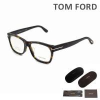 トムフォード メガネ 眼鏡 フレーム FT5468-F/V-052 55 TOM FORD メンズ 正規品 アジアンフィット TF5468-F