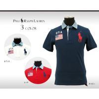 ポロ・ラルフローレン ボーイズ 140/150/160/170 スクール ポロシャツ ラグビー ビッグポニー