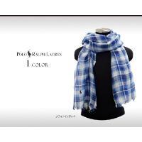 薄手のリネン・コットン混紡製スカーフ。使い勝手のいいブルーチェック。片方の端にポニー刺繍。両端はほつ...
