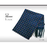 上質なスカーフで知られる1799年創業の老舗英国のメーカーTOOTAL(トゥータル)製シルクスカーフ...