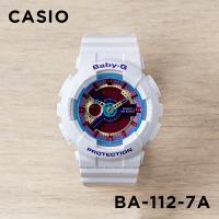 |海外輸入品|宅配便配送|ベビーG カシオ CASIO 腕時計|
