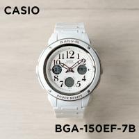 |国内正規品|ベビーG カシオ CASIO 腕時計|