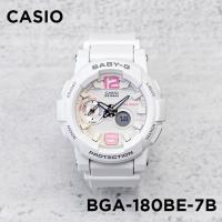|海外輸入品|宅配便配送|CASIO カシオ 腕時計|