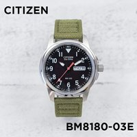 |海外輸入品|CITIZEN シチズン 腕時計|+