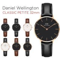 |海外輸入品|宅配便配送|Daniel Wellington ダニエルウェリントン メンズ 腕時計|...
