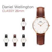 |海外輸入品|Daniel Wellington ダニエルウェリントン レディース 腕時計|CLAS...
