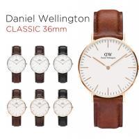 |海外輸入品|メール便×|Daniel Wellington ダニエルウェリントン メンズ レディー...