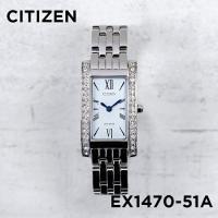  海外輸入品 宅配便配送 CITIZEN シチズン 腕時計 