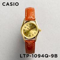  海外輸入品 メール便配送 カシオ CASIO 腕時計 +