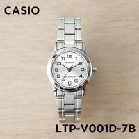 |海外輸入品|メール便配送|カシオ CASIO 腕時計|+