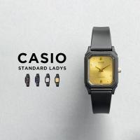 |海外輸入品|メール便配送|代引不可|カシオ CASIO 腕時計|LQ-142E-1A LQ-142...