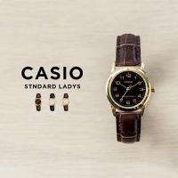|海外輸入品|メール便配送|代引不可|カシオ CASIO 腕時計|LTP-V001GL-1B LTP...