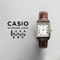 |海外輸入品|メール便◎|カシオ CASIO 腕時計|