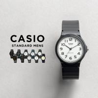 カシオ CASIO 腕時計 時計 チープカシオ チプカシ メンズ レディース  ビジネス MQ-24 SERIES