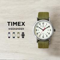 |海外輸入品|宅配便配送|TIMEX タイメックス 腕時計|T2N647 T2N651 T2N654...