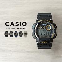 |海外輸入品|宅配便配送|カシオ CASIO 腕時計|W-735H-1A W-735H-1A2 W-...