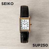 |海外輸入品|宅配便配送|SEIKO セイコー 腕時計|