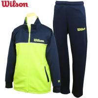 テニスウェアで大人気のWilson(ウイルソン)  ジュニア トレーニングウェア ジャージ 上下セッ...