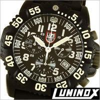 極限の状況下で遂行される生命を賭けたミッション。使用される腕時計に求められる絶対条件は瞬時に計時を認...