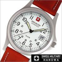SWISS MILITARYのブランドマークである白十字のスイス国旗が意味するのは自由と独立、質とデ...