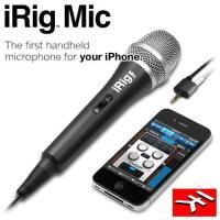 iRig Micは、iPhone/iPod touch/iPadで使える、高品位なコンデンサー・マイ...
