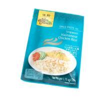 シンガポール料理の素 - 海南チキンライスの素 【Asian Home Gourmet】 / Asi...