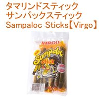 タマリンドスティック - サンパック スティック Sampaloc Sticks 【Virgo】 /...