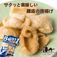 チチャロン スナック - 豚皮の唐揚げ レギュラー味 Chicharon Regular 【Best...