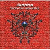 Jikooha - Revolution spaceship / Jikooha、GOA TRANC...