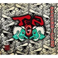 TEN-G - Draconic Sun / TEN-G、日本 トランス、トランス CD、和風 Ad...